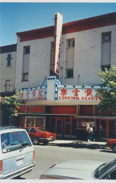 Cinema Electra