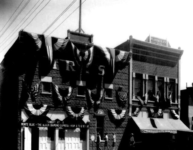 Iris Theatre