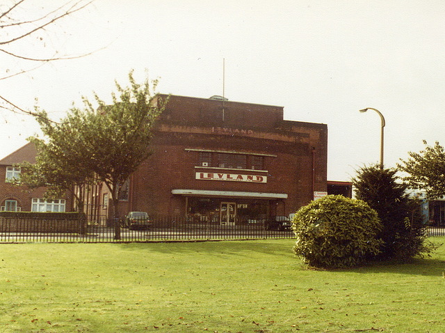 Forum Cinema, Aspley Lane 1980