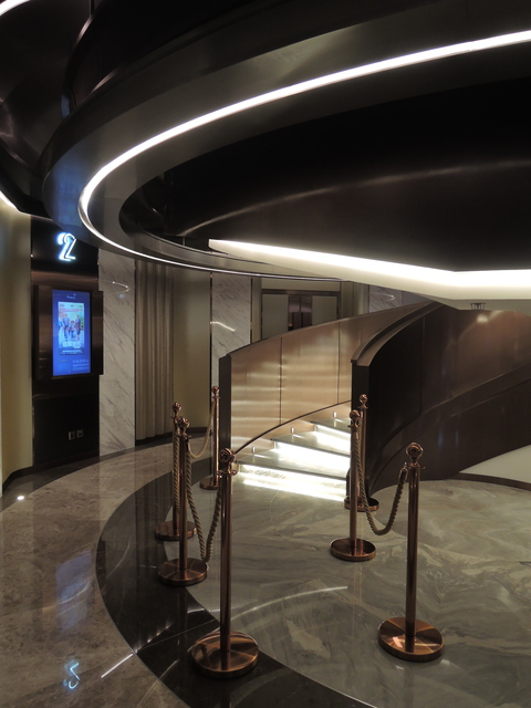 Emperor Cinemas@Entertainment Building