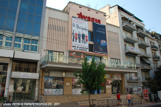 Anesis Cinema