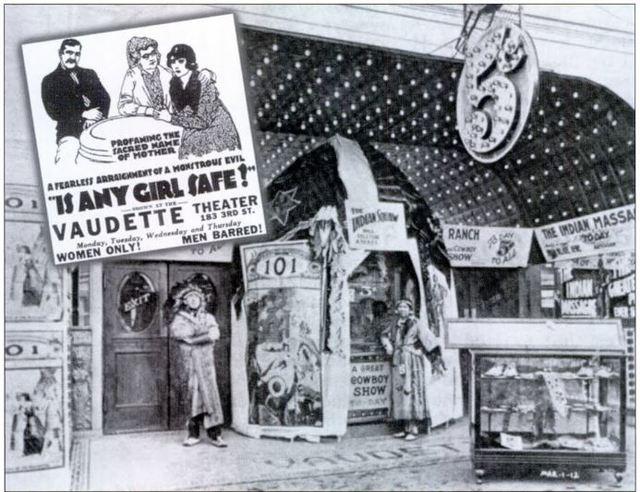Vaudette Theatre