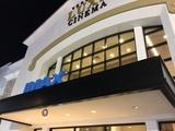 Veranda LUXE Cinema - Concord Ca.