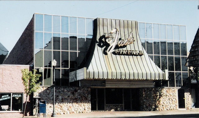 La Jade Cinema