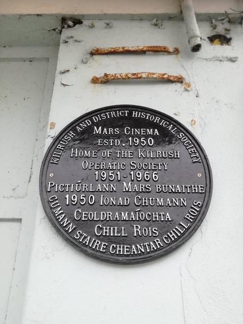 Mars Cinema