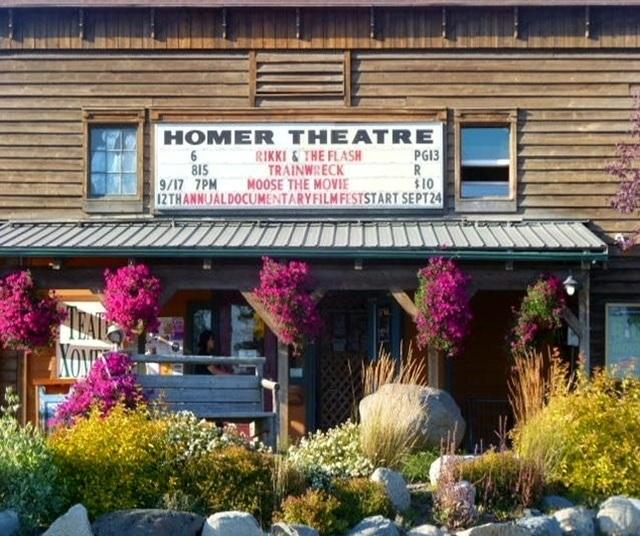 Homer Theatre