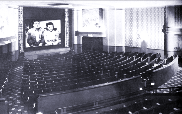 Century's College Theater