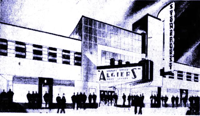 Stonehurst Theatre