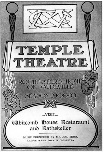 RKO Temple Theatre