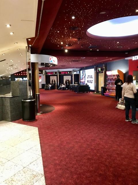 Foyer on last day before refurb