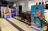 Moviemax Cinemas