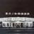 Rosemead Theatre