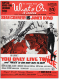 YOU ONLY LIVE TWICE PREMIERE