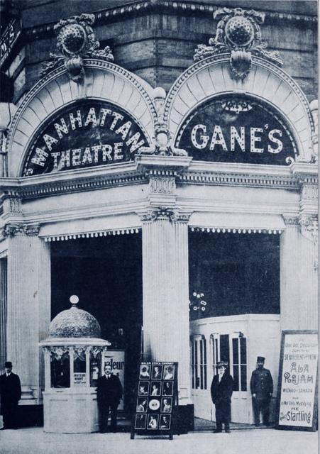 Gane's Manhattan Theater
