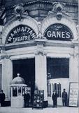 Gane's Manhattan Theater