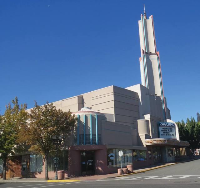 Ross Ragland Theatre