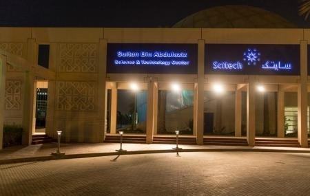 Scitech IMAX Cinema