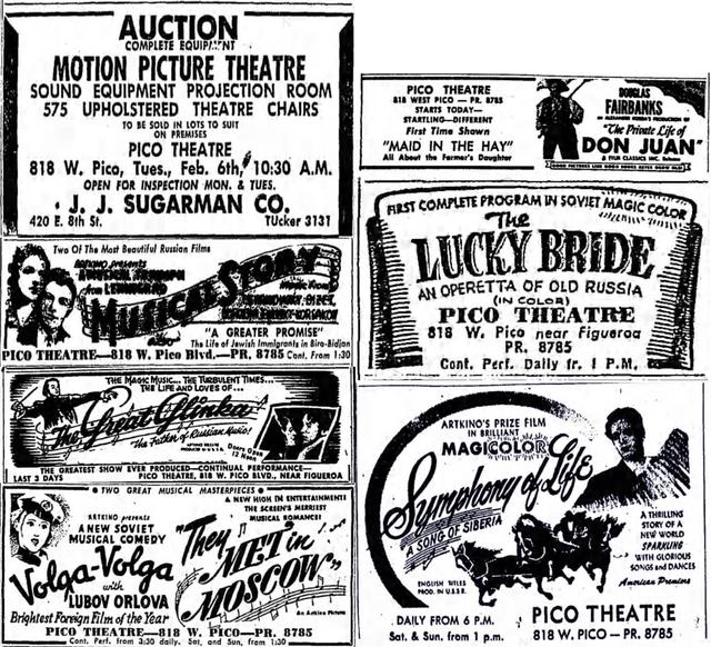 Pico Theatre