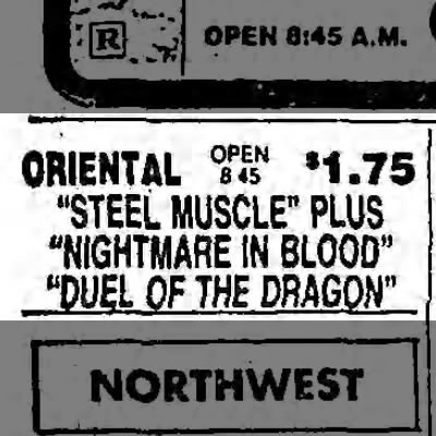 Oriental Theatre's last picture show;  1981.