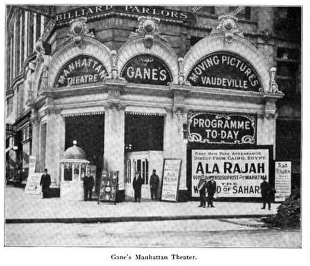 Gane's Manhattan Theatre