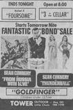 BOND TRIPLE FEATURE(1971)