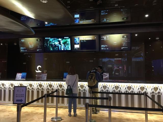 Cinema City Victoria