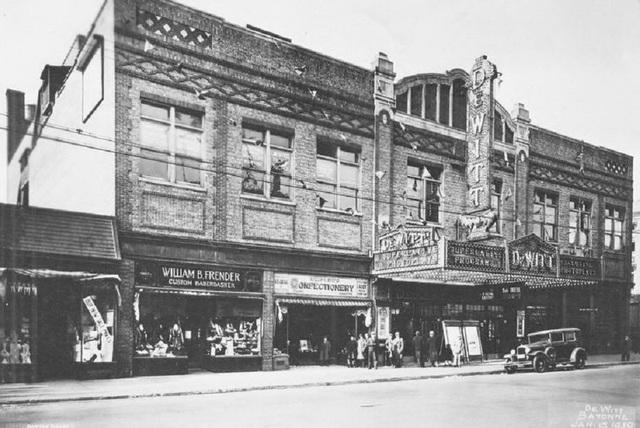 DeWitt Theater