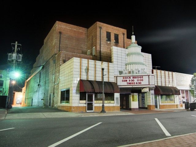movie theater in dalton ga