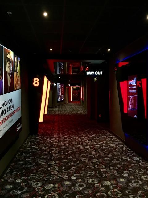 Corridor towards screen 6