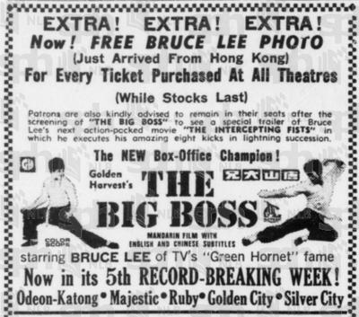THE BIG BOSS(1971)