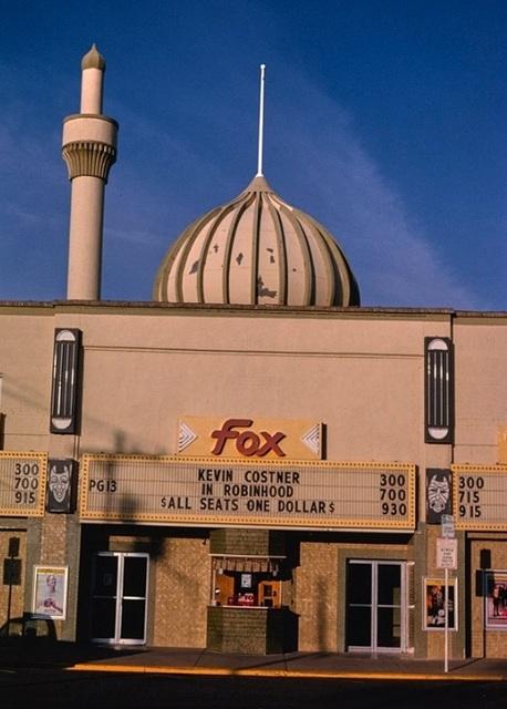 Fox Cinema Center