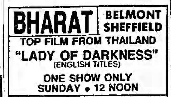 bharat theatre ad;  april 18,  1975.