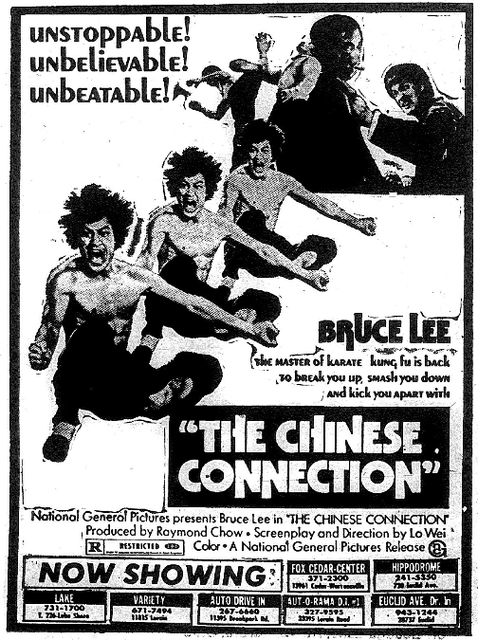 THE CHINESE CONNECTION(1972)