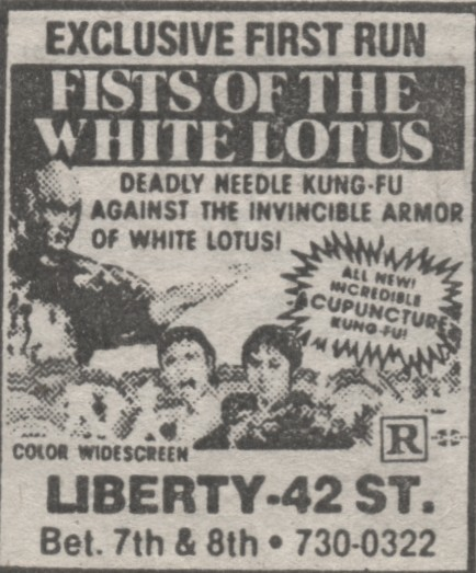 FISTS OF THE WHITE LOTUS (HONG KONG RELEASE:JAN.1st,1980)