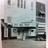 New Theater ca. 1945