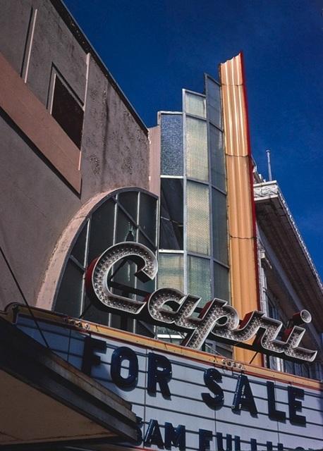 Capri Theater