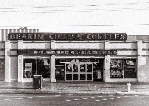 Deakin Cinema Complex