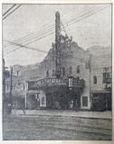Oaks Theatre, September, 1925