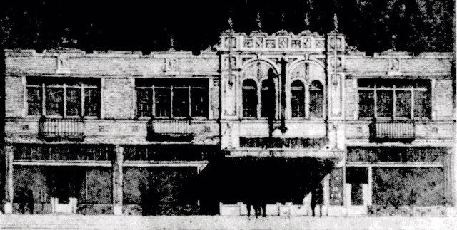 CROWN Theatre; Racine, Wisconsin.