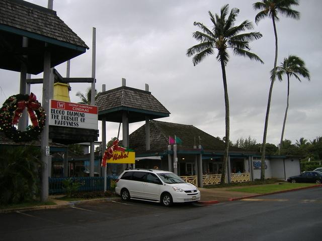 Coconut Marketplace Cinemas
