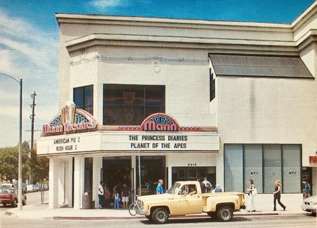Culver Plaza Theatres