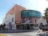 Galleria Cinemas