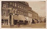 Twickenham Picture Palace