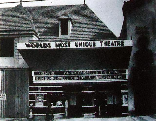 Studio Theatre exterior