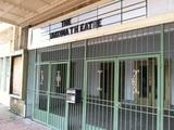 Takoma Theatre