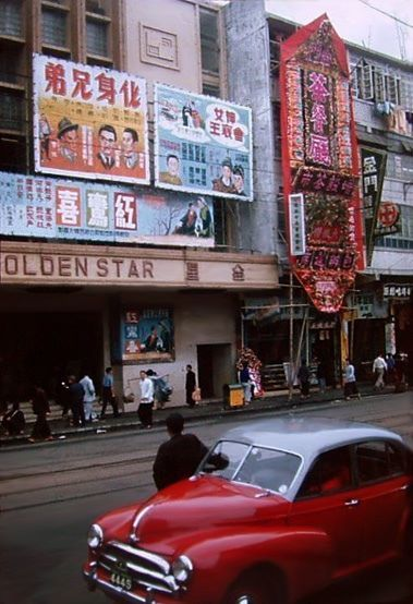 Golden Star Theatre