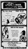 1975 Art Theatre ad