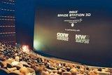 CN IMAX Theatre