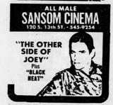 Sansom Cinema