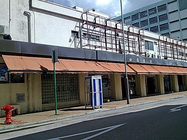 Fan Ling Theatre